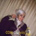 أنا فوزية من الإمارات 25 سنة عازب(ة) و أبحث عن رجال ل الصداقة