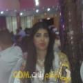 أنا نيات من البحرين 24 سنة عازب(ة) و أبحث عن رجال ل الصداقة