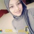 أنا سهام من الجزائر 21 سنة عازب(ة) و أبحث عن رجال ل الزواج