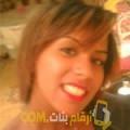 أنا لبنى من قطر 28 سنة عازب(ة) و أبحث عن رجال ل الصداقة