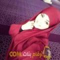 أنا ريمة من مصر 25 سنة عازب(ة) و أبحث عن رجال ل الزواج