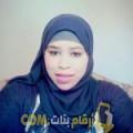 أنا نادين من السعودية 30 سنة عازب(ة) و أبحث عن رجال ل الصداقة