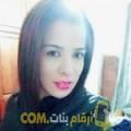 أنا بشرى من قطر 27 سنة عازب(ة) و أبحث عن رجال ل الحب