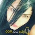 أنا حلى من الأردن 26 سنة عازب(ة) و أبحث عن رجال ل الزواج