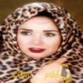 أنا رحمة من مصر 45 سنة مطلق(ة) و أبحث عن رجال ل الزواج