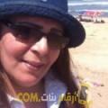 أنا سامية من الكويت 60 سنة مطلق(ة) و أبحث عن رجال ل الدردشة