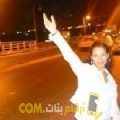 أنا جمانة من ليبيا 35 سنة مطلق(ة) و أبحث عن رجال ل الحب