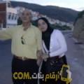 أنا راندة من البحرين 27 سنة عازب(ة) و أبحث عن رجال ل الدردشة