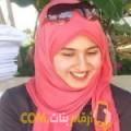 أنا بديعة من تونس 27 سنة عازب(ة) و أبحث عن رجال ل التعارف