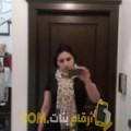 أنا شريفة من قطر 32 سنة مطلق(ة) و أبحث عن رجال ل الصداقة