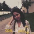 أنا مني من الإمارات 25 سنة عازب(ة) و أبحث عن رجال ل الصداقة