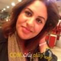 أنا زينة من الإمارات 26 سنة عازب(ة) و أبحث عن رجال ل الزواج