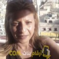 أنا ريمة من اليمن 44 سنة مطلق(ة) و أبحث عن رجال ل الدردشة
