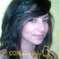 أنا عزيزة من اليمن 29 سنة عازب(ة) و أبحث عن رجال ل الصداقة