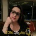 أنا نهاد من عمان 28 سنة عازب(ة) و أبحث عن رجال ل الدردشة