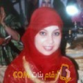 أنا وهيبة من تونس 25 سنة عازب(ة) و أبحث عن رجال ل الزواج