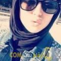 أنا أسماء من قطر 21 سنة عازب(ة) و أبحث عن رجال ل الصداقة