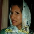 أنا مجيدة من المغرب 23 سنة عازب(ة) و أبحث عن رجال ل الحب