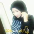 أنا نادين من الجزائر 28 سنة عازب(ة) و أبحث عن رجال ل المتعة
