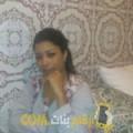 أنا رامة من تونس 24 سنة عازب(ة) و أبحث عن رجال ل الصداقة