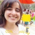 أنا نور من المغرب 25 سنة عازب(ة) و أبحث عن رجال ل الصداقة