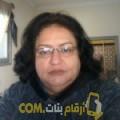 أنا ولاء من السعودية 52 سنة مطلق(ة) و أبحث عن رجال ل المتعة