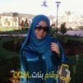 أنا بشرى من تونس 27 سنة عازب(ة) و أبحث عن رجال ل التعارف