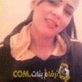 أنا سميرة من المغرب 25 سنة عازب(ة) و أبحث عن رجال ل الدردشة