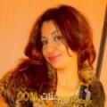 أنا حكيمة من الجزائر 28 سنة عازب(ة) و أبحث عن رجال ل الزواج