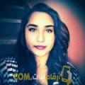 أنا وهيبة من المغرب 21 سنة عازب(ة) و أبحث عن رجال ل الدردشة