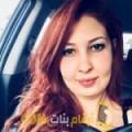 أنا نجاة من ليبيا 30 سنة عازب(ة) و أبحث عن رجال ل التعارف
