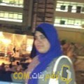 أنا راوية من مصر 25 سنة عازب(ة) و أبحث عن رجال ل الزواج