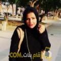 أنا نسمة من مصر 25 سنة عازب(ة) و أبحث عن رجال ل الصداقة