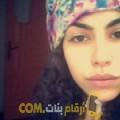 أنا حسنى من فلسطين 20 سنة عازب(ة) و أبحث عن رجال ل الصداقة