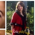 أنا أزهار من مصر 29 سنة عازب(ة) و أبحث عن رجال ل التعارف