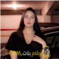 أنا ياسمين من الكويت 25 سنة عازب(ة) و أبحث عن رجال ل المتعة