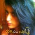 أنا هبة من ليبيا 24 سنة عازب(ة) و أبحث عن رجال ل الدردشة