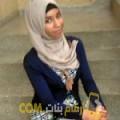 أنا رهف من قطر 23 سنة عازب(ة) و أبحث عن رجال ل الصداقة