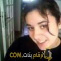 أنا مارية من العراق 24 سنة عازب(ة) و أبحث عن رجال ل التعارف