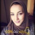أنا راشة من ليبيا 25 سنة عازب(ة) و أبحث عن رجال ل الحب