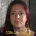 أنا رانية من العراق 43 سنة مطلق(ة) و أبحث عن رجال ل الزواج
