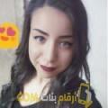 أنا ياسمينة من سوريا 20 سنة عازب(ة) و أبحث عن رجال ل الدردشة