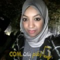 أنا فرح من مصر 26 سنة عازب(ة) و أبحث عن رجال ل التعارف