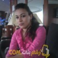 أنا منار من عمان 29 سنة عازب(ة) و أبحث عن رجال ل التعارف