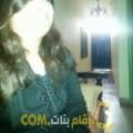 أنا تقوى من الكويت 31 سنة مطلق(ة) و أبحث عن رجال ل الزواج
