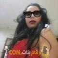 أنا نظيرة من الجزائر 28 سنة عازب(ة) و أبحث عن رجال ل المتعة