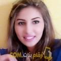 أنا فاطمة الزهراء من قطر 22 سنة عازب(ة) و أبحث عن رجال ل الزواج