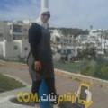 أنا سوسن من مصر 29 سنة عازب(ة) و أبحث عن رجال ل الحب