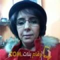 أنا لانة من البحرين 45 سنة مطلق(ة) و أبحث عن رجال ل الحب