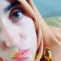 أنا سلوى من عمان 21 سنة عازب(ة) و أبحث عن رجال ل التعارف